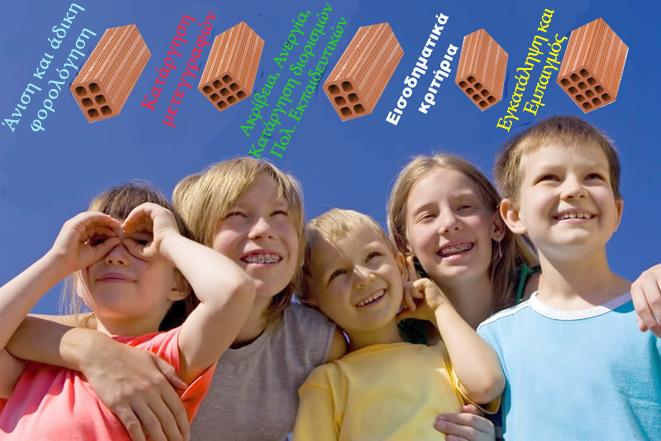http://www.aspe.gr/images/stories/Diafora/afisa201104.jpg